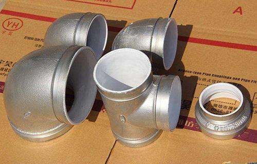 衬塑管件供应