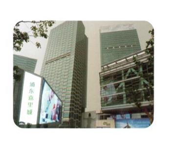 上海嘉里中心